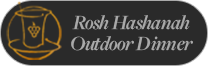 Rosh Hashanah Outdoor Dinner