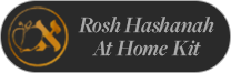 Rosh Hashanah at home kit